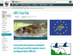 "LIFE12/NAT/BG/001011""Conservation and restoration of Natura 2000 rheophilic fish species and their migratory routes in key SCIs in Bulgaria. LIFE FREE FISH"